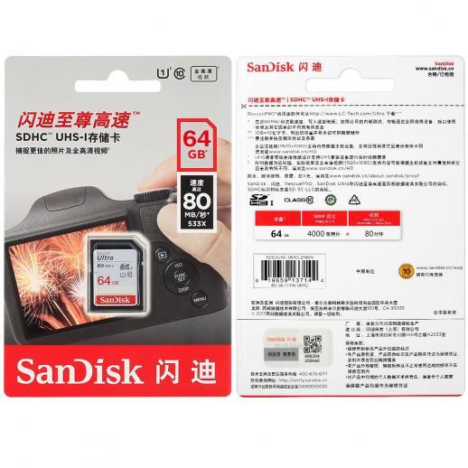 Cartão UHS-I SanDisk Ultra 64GB SDXC, C10 Até 80MB / s SDSDUNC-064G-ZN6IN
